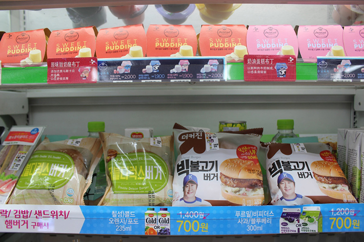 711-Korean-Bulgogi-Burger