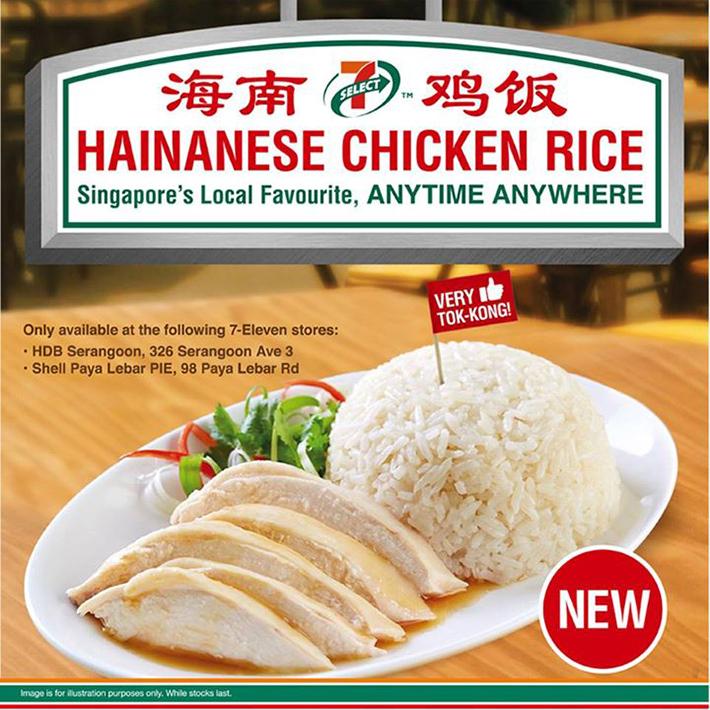 711-Singapore-Hainanese-Rice