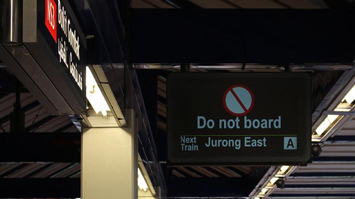 Do Not Board Train