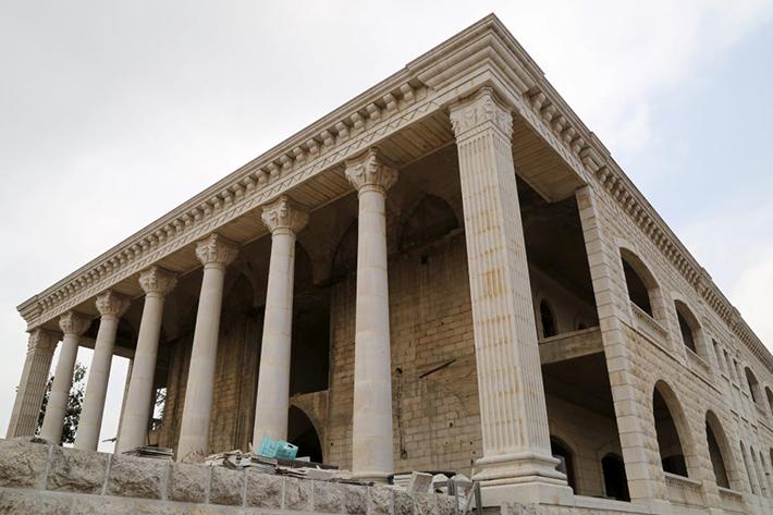 Grecian House