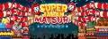 Super Japan Matsuri