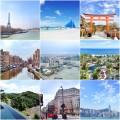 Travel-Adventures-2013