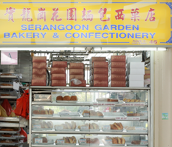 Serangoon Garden Bakery 1