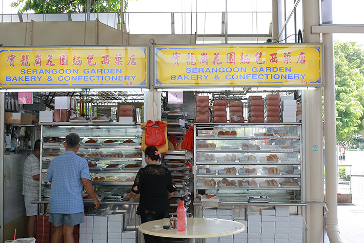 Serangoon Garden Bakery 2