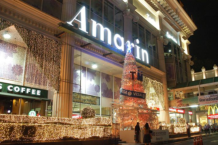 amarin-plaza-bangkok