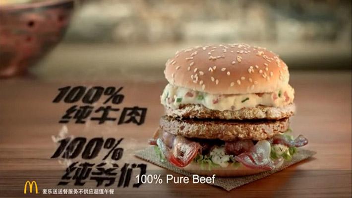 mcdonalds-mashed-potato-burger