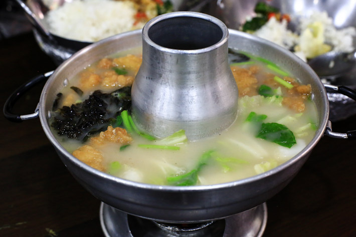 Mini Fish Steamboat