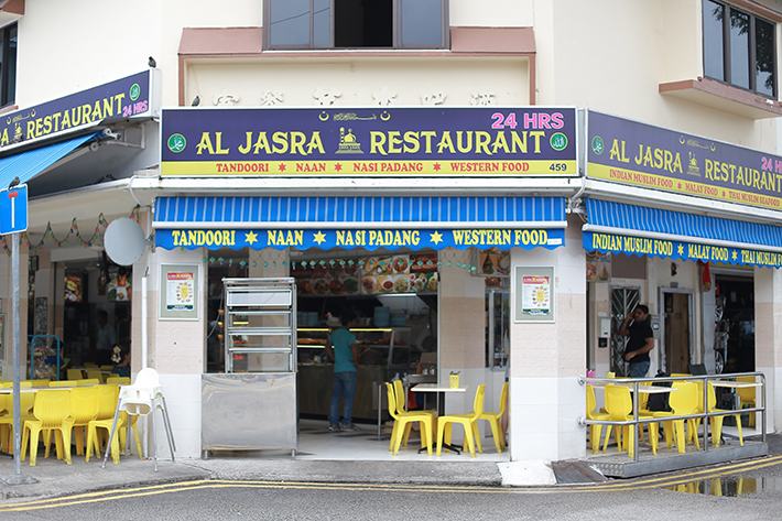 Al Jasra