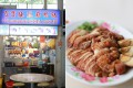Poh Poh Roasted Chicken Rice Collage