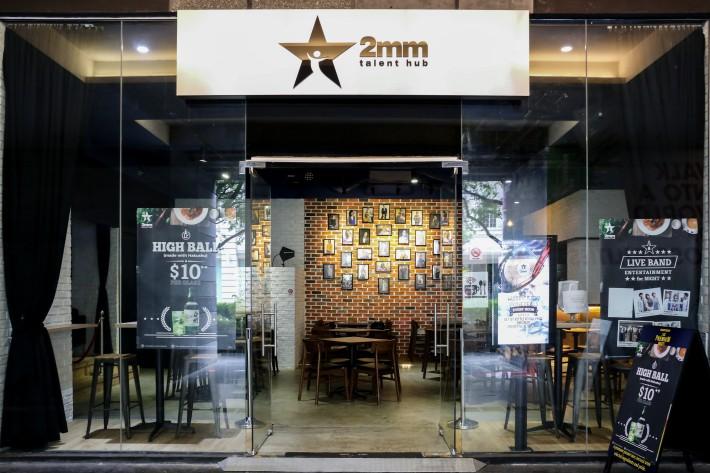 2mm Talent Hub Shopfront