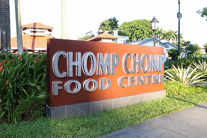 Chomp Chomp sign