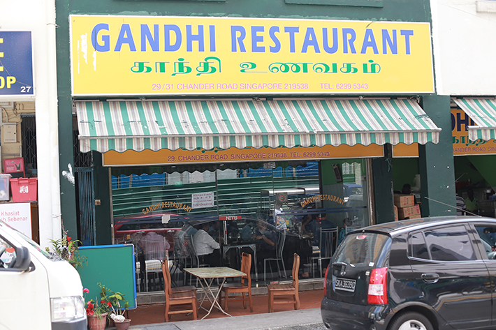 Gandhi Restaurant Exterior