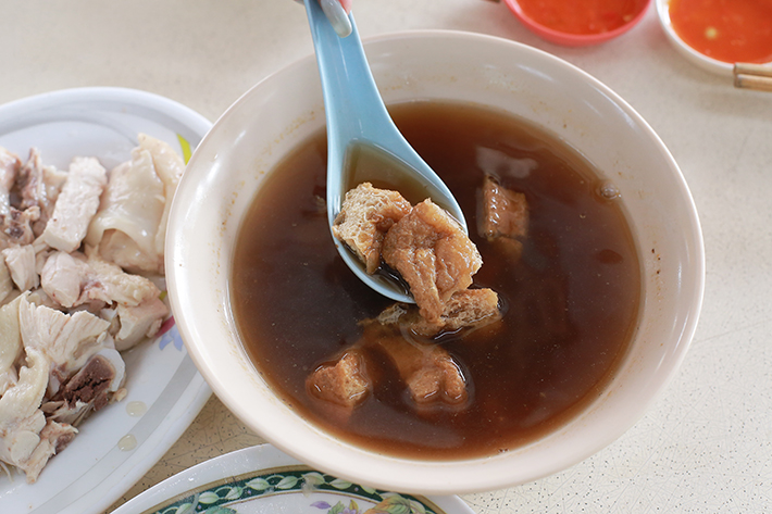 Hainan Chicken Rice Ball Soup