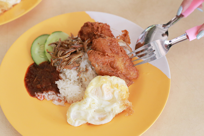 International Nasi Lemak Chicken Set