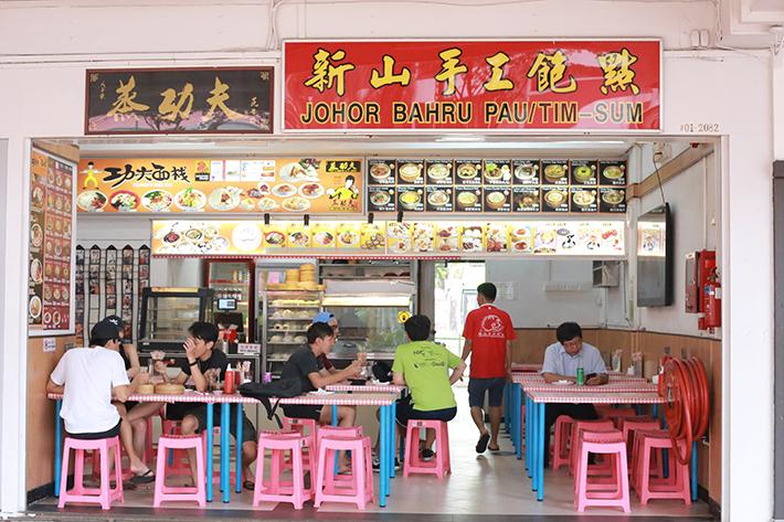 Johor Bahru Pau