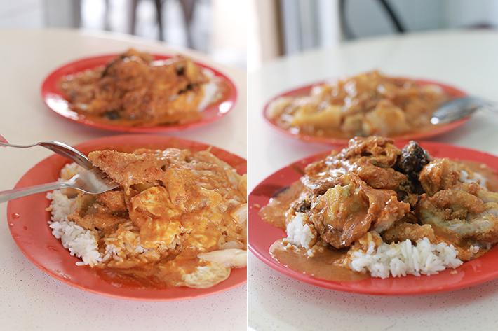 Beach Road Scissor-Cut Curry Rice Rice Collage
