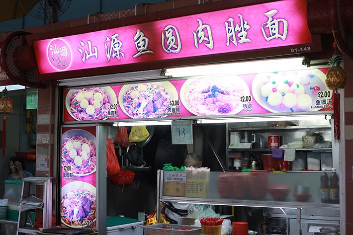 San Yuan Gourmet