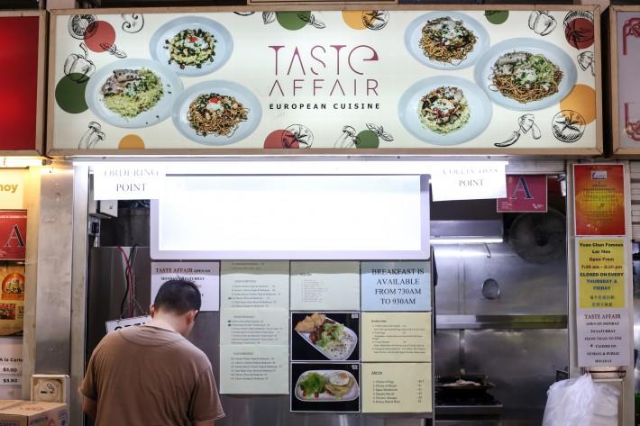 Taste Affair Shop