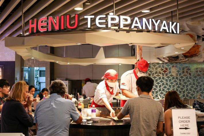 Heniu Teppanyaki Shop Front