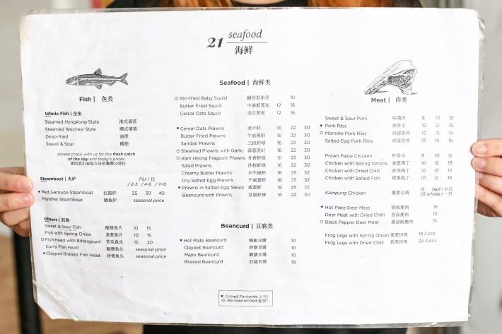 21 Seafood - Menu 2