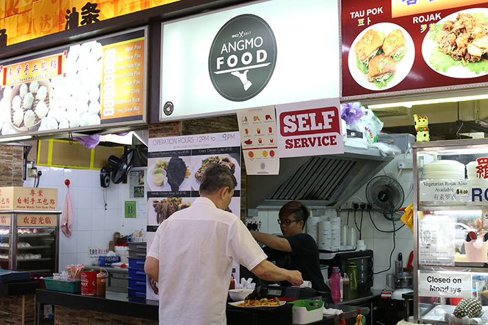 Angmo Food Exterior