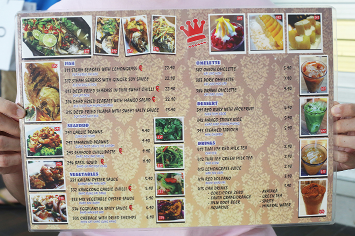 Chang Thai Menu