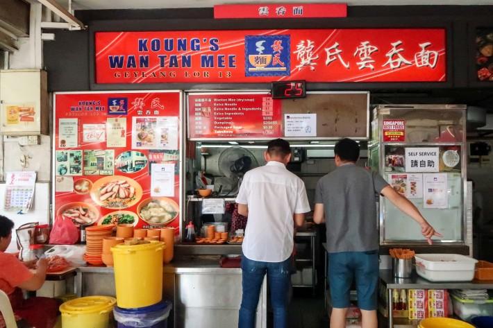 Koung's Wan Tan Mee Exterior