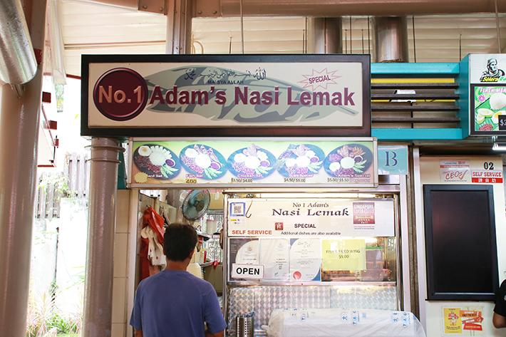 No. 1 Adam Road Nasi Lemak Stall