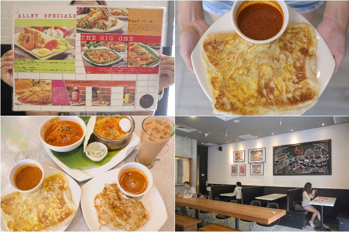 Prata Alley Collage