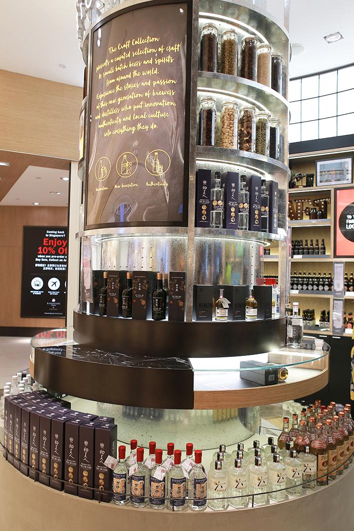 Changi Airport T4 Craft Spirits