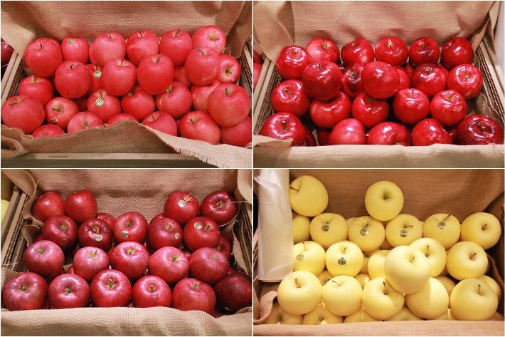 Don Don Donki Apples