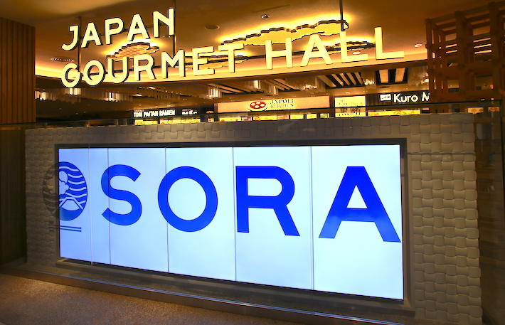 Japan Gourmet Hall SORA Entrance