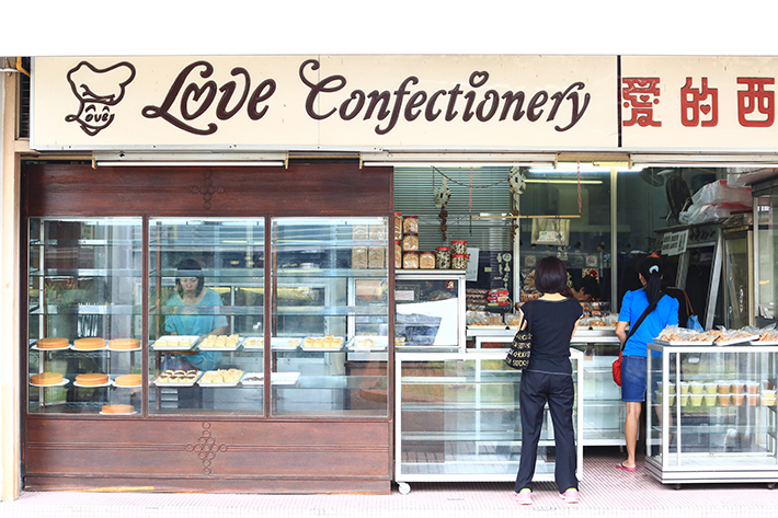 Love Confectionery Shopfront