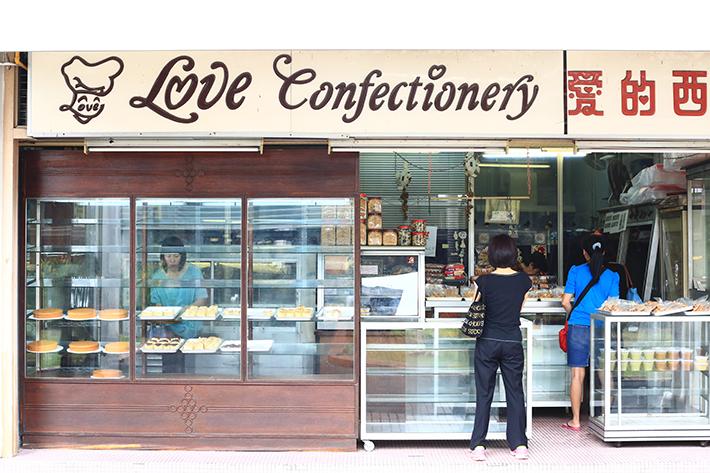 Love Confectionery Shopfront