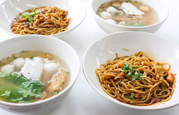 Restoran Ah Koong Fishball Noodles