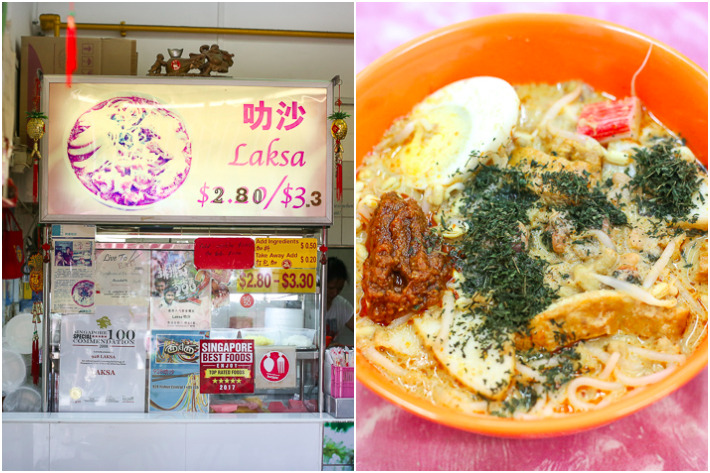928 Yishun Laksa Collage