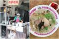 Ah Hua Kway Teow Collage