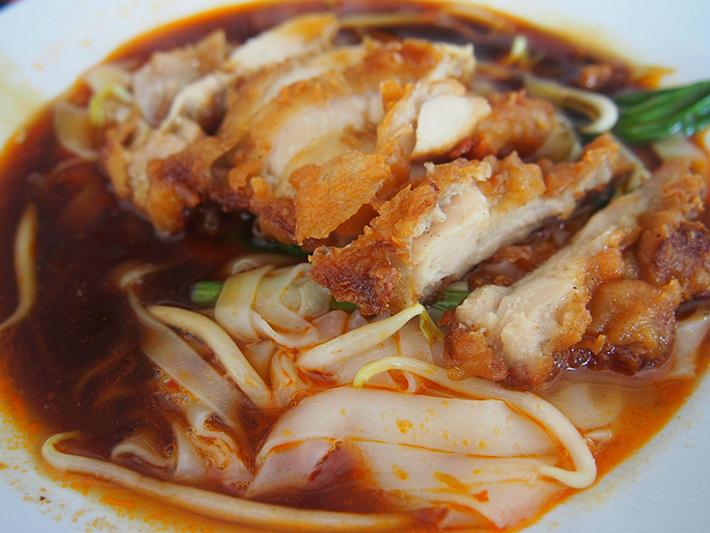 Amigo Chicken Chop Hor Fun