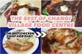 Changi-Village-Hawker-Centre 1