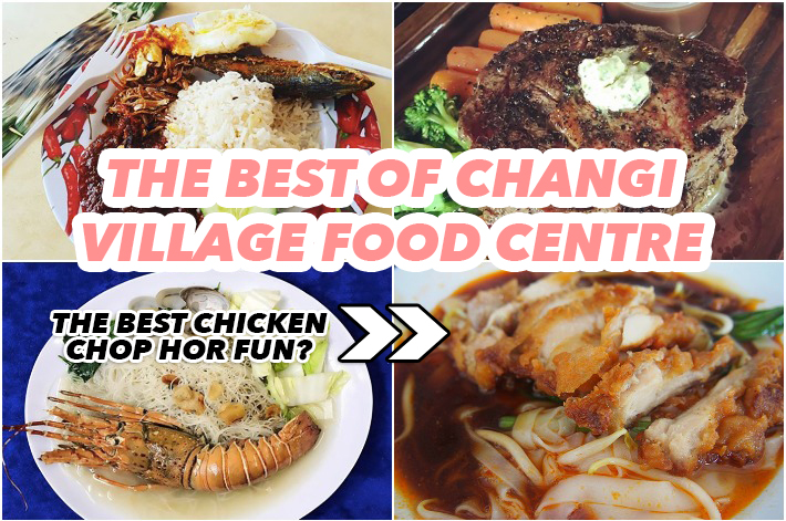 Changi-Village-Hawker-Centre 1