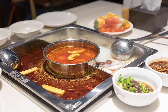 Upin Hot Pot