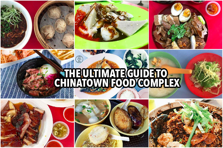 Chinatown Food Complex Collage