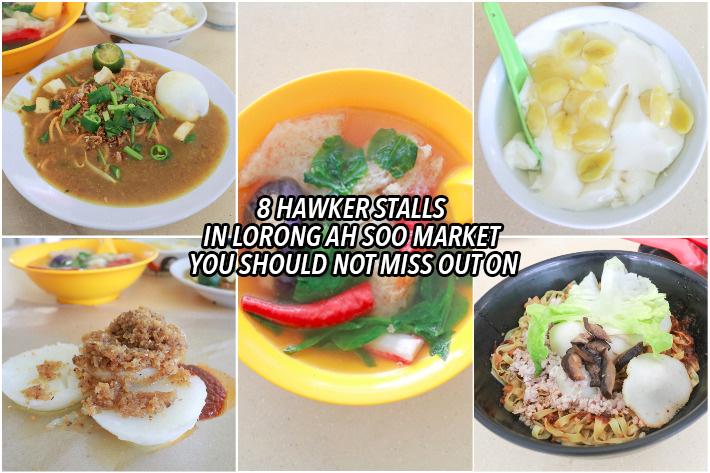 Lorong Ah Soo Market Collage