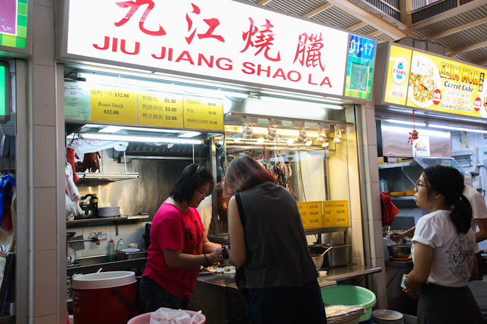 Jiu Jiang Shao La — A Delightful Roasted Duck Stall In Ghim Moh Food Centre