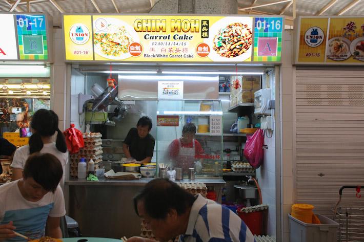Ghim Moh Carrot Cake Exterior