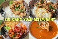 Cui Xiang Yuan Restaurant Collage