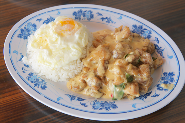 Jia Yuen Eating House Salted Egg Buttermilk Chicken Rice