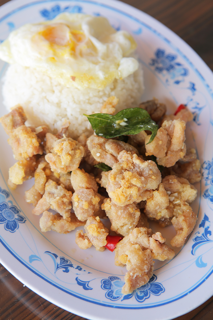Jia Yuen Eating House Salted Egg Chicken Rice