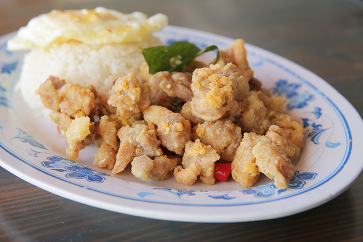 Jia Yuen Eating House Salted Egg Yolk Chicken