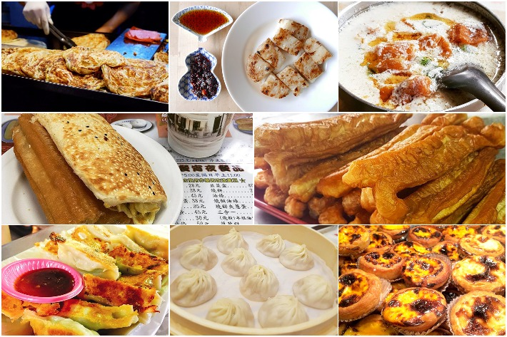 Taiwan Breakfast Collage